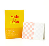 Made in Japan〈MJ06〉+ハート電報ICHIMATSU