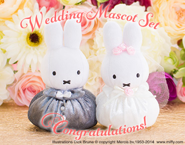 Wedding Mascot Set