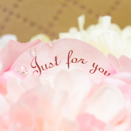 「Just for you」のメッセージ入り