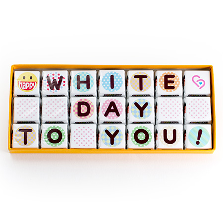 HAPPY WHITE DAY TO YOU!